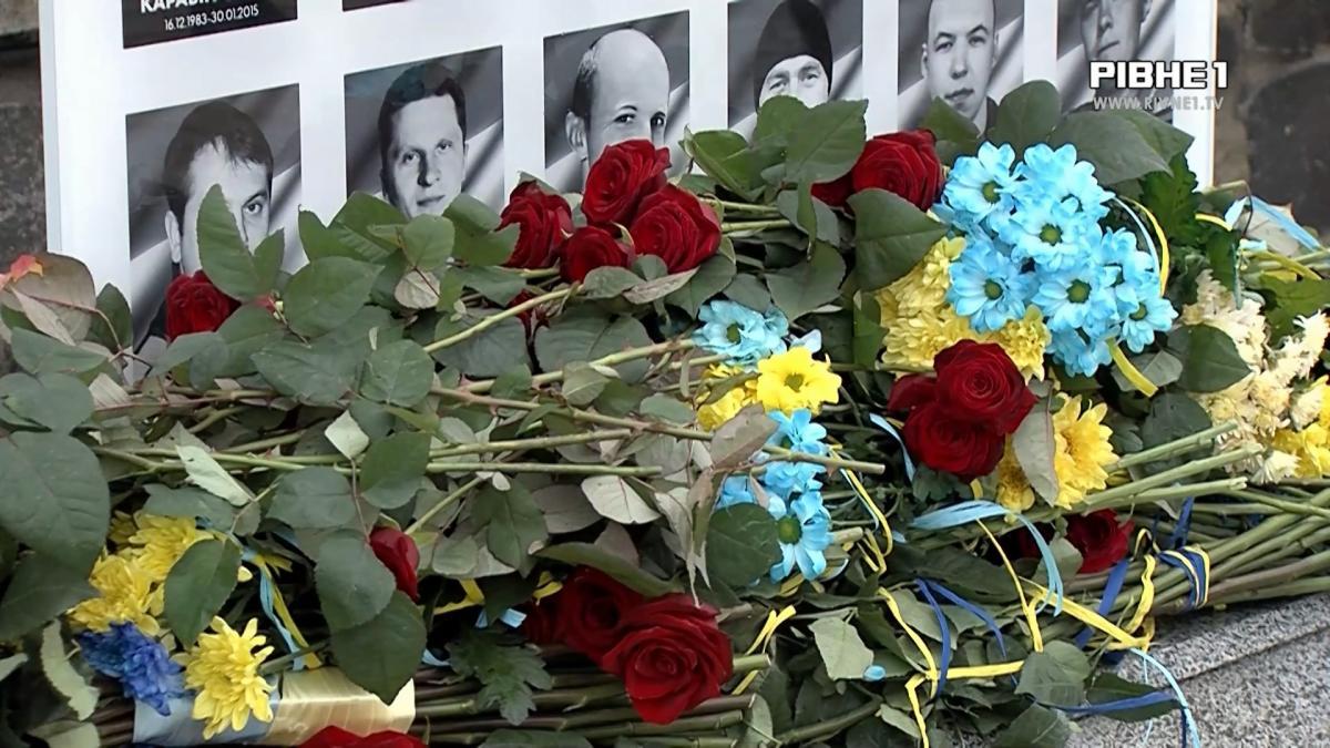 На День захисників і захисниць України у Рівному відкрили стелу пам'яті (ВІДЕО)