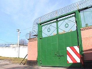 i030340 В Ровненской области повесился заключенный, уроженец Арциза