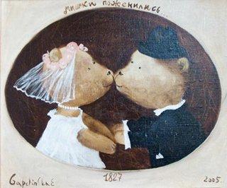 Весільні прикмети cc116b49a27e9