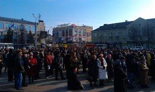 На рівненському Майдані відкрили виставку