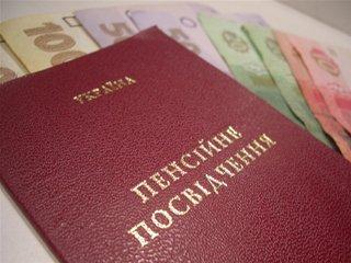 Цьогоріч на Рівненщині тричі підвищуватимуть пенсії