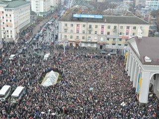 Тисячі рівнян співають гімн України [ВІДЕО]