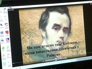 Про Шевченка у Рівному зняли фільм