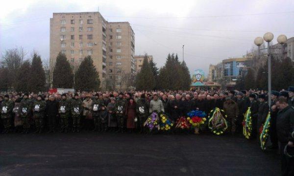 У Рівному вшанували пам'ять афганців