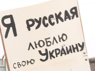 На Рівненщина влада та силовики організували Координаційний штаб [ВІДЕО]