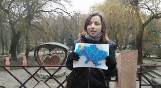 Рівне та Крим РАЗОМ! Відеозвернення до кримчан від рівненських студентів