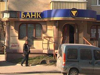 У Рівному в одному з банків сталася різанина