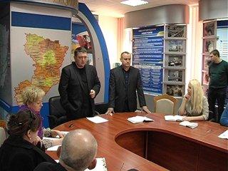 Спокій чиновників  рівненської ОДА порушили громадські активісти