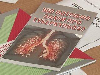 Стреси головний чинник захворювання на туберкульоз, запевнили рівненські медики