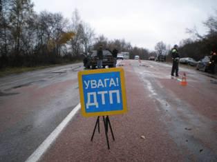 Внаслідок ДТП на Рівненщині загинуло 3 людини