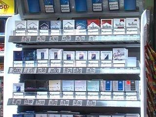 Наскільки у Рівному подорожчали цигарки?