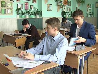 У Рівному завершилася Всеукраїнська олімпіада з географії серед учнів 8-11  ...