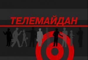"""Депутати Рівнеради Юрій Запорожець та Павло Шамшин - сьогодні в проекті """"ТелеМайдан"""""""