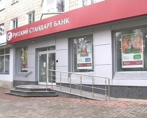 Банк на Київській у Рівному пограбували троє невідомих у масках