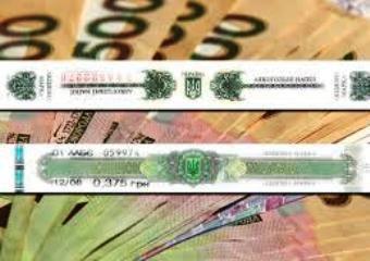 Алкоголь та цигарки поповнюють бюджет Рівненщини