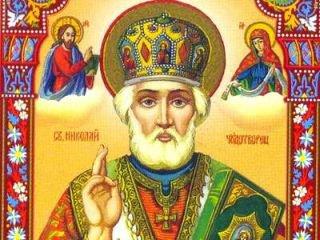 Image result for 22 травня - День святого Миколи Чудотворця