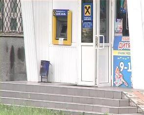 У Рівному з банкомату викрали майже 300 тисяч гривень