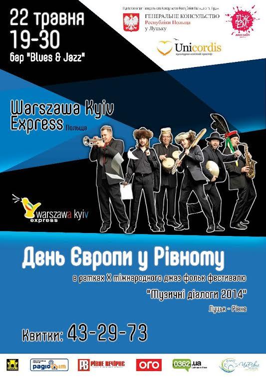 Етно-гурт «Warszawa Kyiv Express» джазуватиме в Рівному