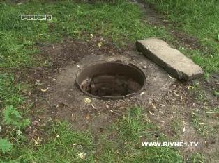 Уродженець Криму помер у каналізаційному колодязі Рівного