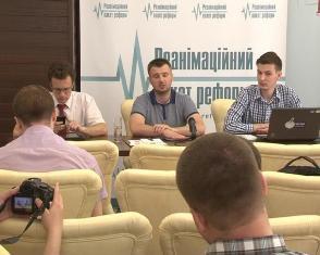 Про те, як реанімувати Україну, сьогодні говорили у Рівному