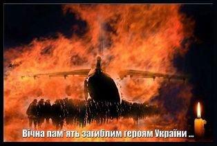 У збитому терористами літаку загинули хлопці з усієї України [СПИСОК]