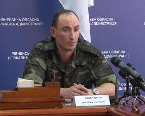 Чиї бронежилети врятують життя військових з Рівненщини?