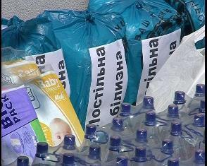 Рівняни відправлять гуманітарний вантаж Слов'янську в понеділок