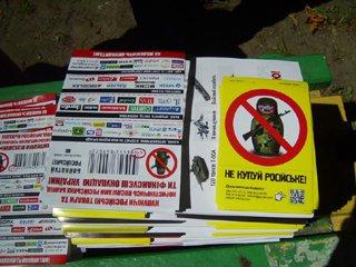 Рівне бойкотує російську продукцію