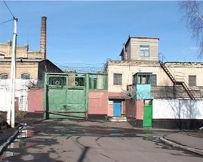 На Рівненщині 352 в'язні попали під амністію