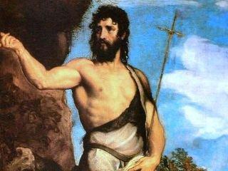 11 вересня - Усікновення Голови Івана Хрестителя