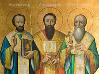 12 лютого – Свято Трьох Святих