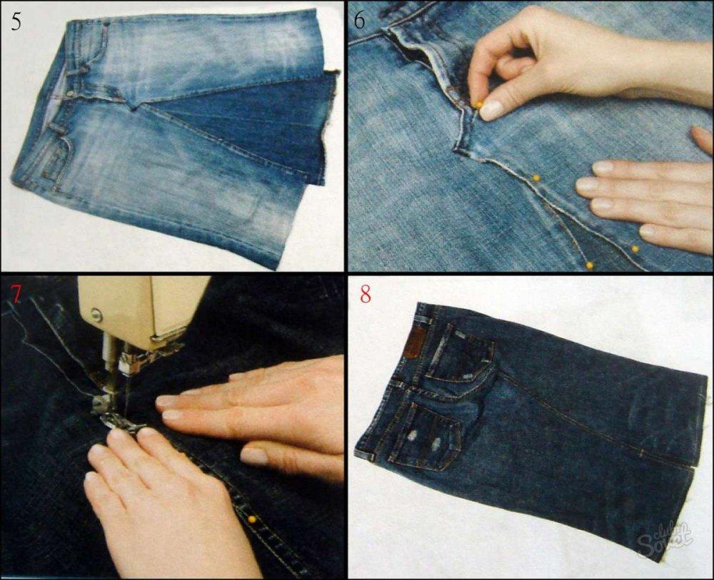 Как в домашних условиях зашить джинсы
