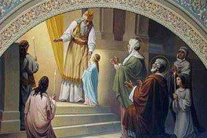 """Результат пошуку зображень за запитом """"Введення в храм Пресвятої Богородиці"""""""