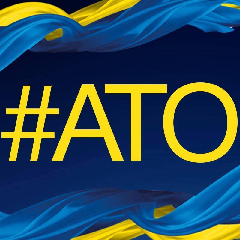Узоні АТО загинуло четверо українських воїнів, щебагато зазнали поранень