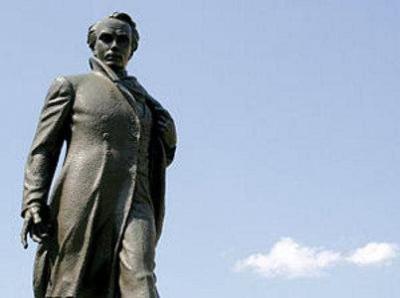<a href='/Info/?id=82792' >США і СРСР змагалися пам'ятником Шевченка?</a>