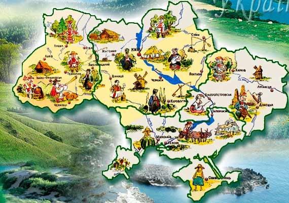 Картинки по запросу красива україна