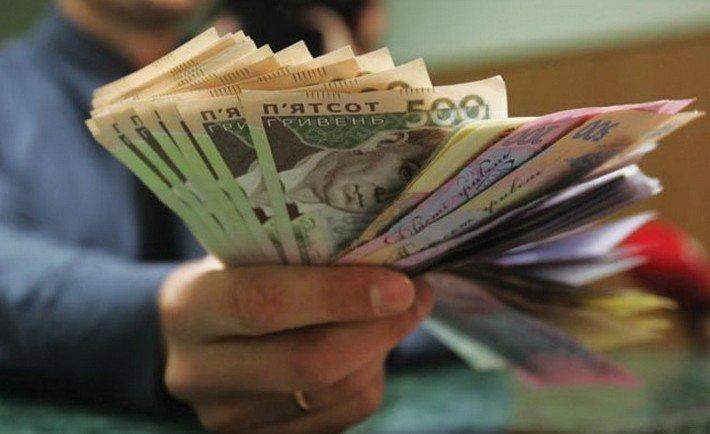 Новий рік для українців розпочався новими заробітними платами
