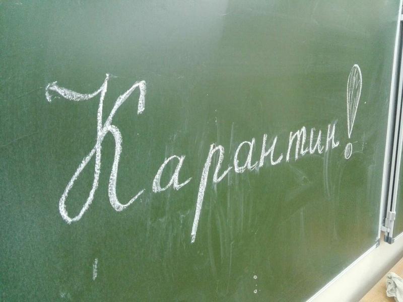 У надвірнянських школах карантин продовжено іще на тиждень