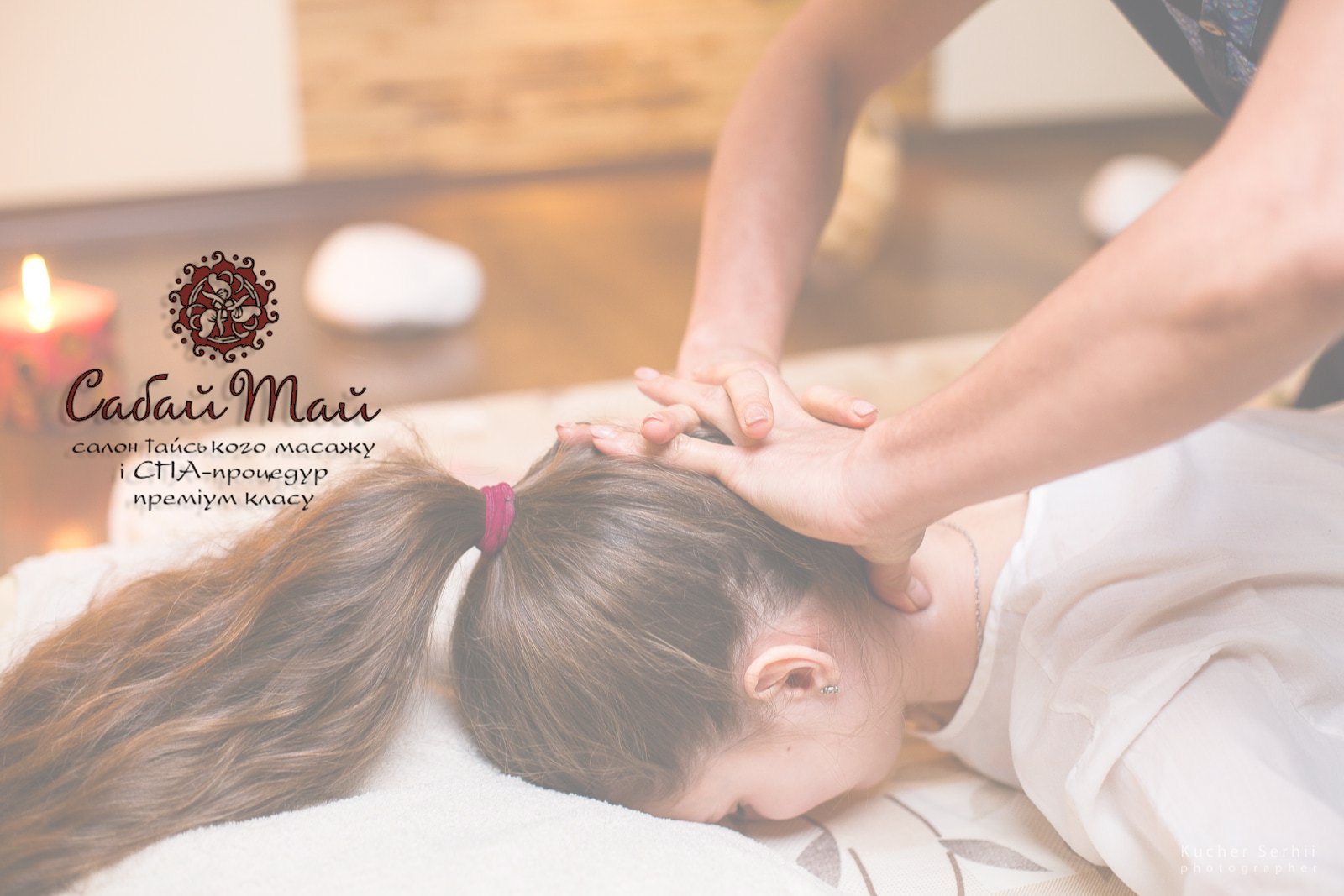 Салон тайського масажу